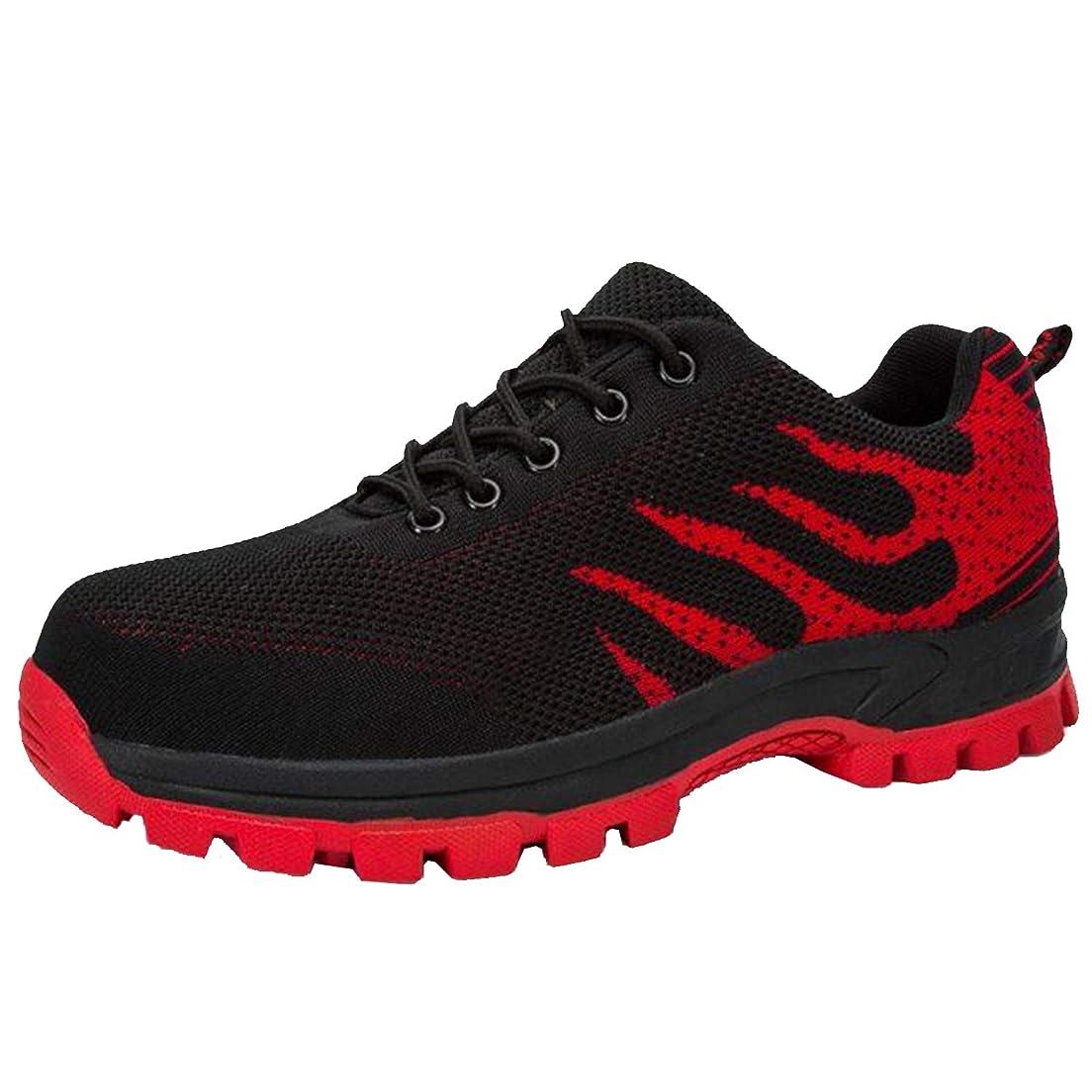 背が高いヘロイン関係する[Toanpark] トアンパーク メンズLQ19003安全靴?作業靴 スチール ヘッド靴 通気性 軽量設計スニーカー鋼板つま先衝突防止デザイン 登山?クライミングカジュアル