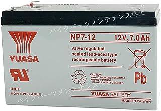 YUASA (ユアサ) NP7-12 (12V/7Ah) 小形制御弁式鉛蓄電池 シールドバッテリー ■ 互換 12SN7.5 NPH7-12 PE12V7.2 PXL12072 WP7.2-12
