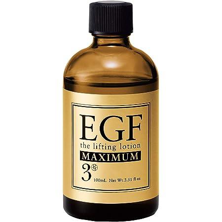EGF リフティングローション マキシマム [ 100ml / 濃度3μグラム ] エイジングケア (高濃度EGF 化粧水) 日本製