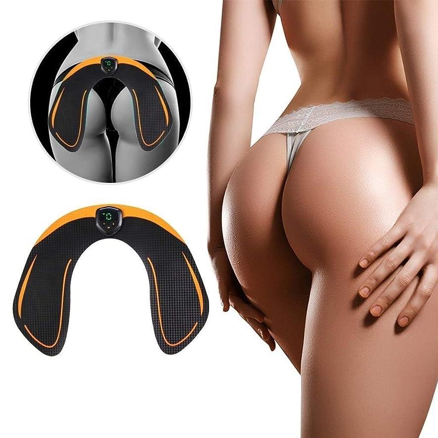 独立無声でパキスタン人ヒップEMS筋肉刺激装置、電子裏面筋肉トナー、男性女性用スマートウェアラブル臀部トナートレーナー、pygal痩身マシン