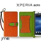 XPERIA acro SO-02C/IS11S ケース JMEIオリジナルカルネケース VESTA オレンジ docomo au エクスペリア アクロ Sony スマホ カバー スマホケース 手帳型 ショルダー スリム スマートフォン