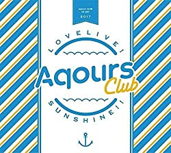 Love Live! Sunshine!! Aqours Club Original Soundtrack