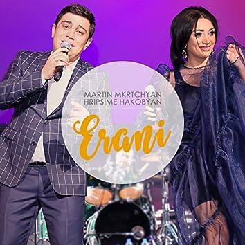 Erani (feat. Hripsime Hakobyan)
