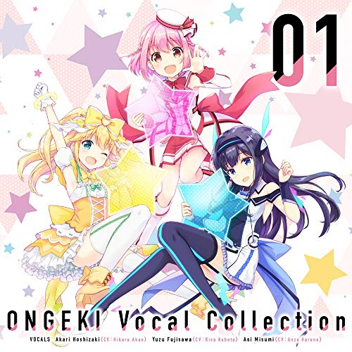 ONGEKI Vocal Collection 01 星咲あかり(赤尾ひかる),藤沢柚子(久保田梨沙),三角葵(春野杏)