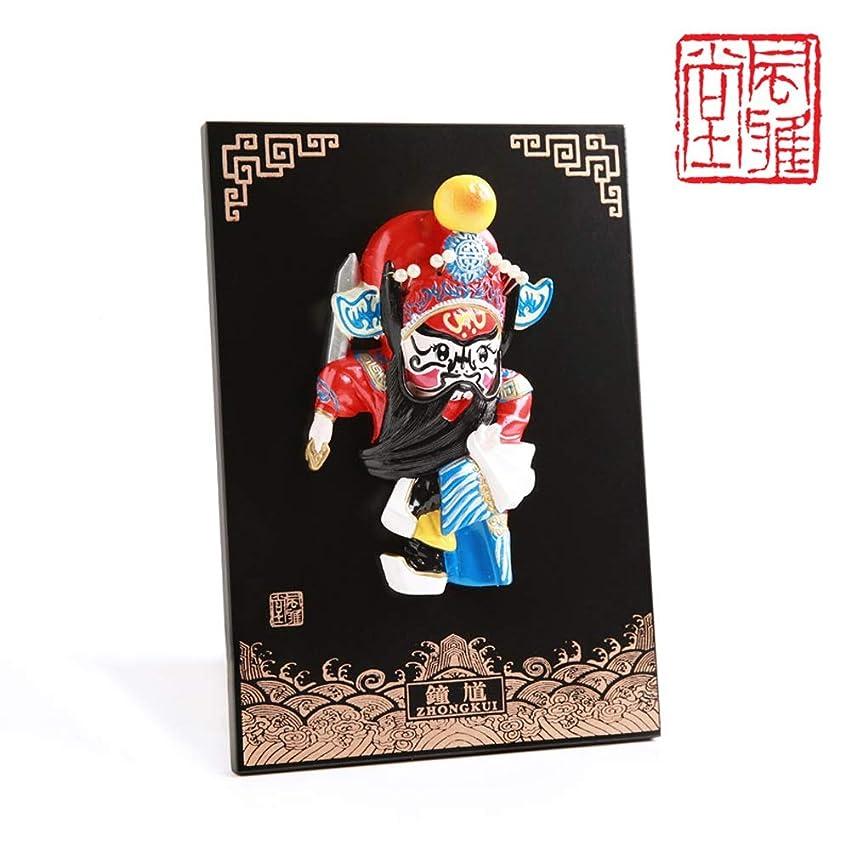 牧草地品ストッキングSDFDP 小さな贈り物のお土産ギフトの京劇の文字装飾のペンダント中国風の特性中国外交冷たい磁器手描き13×0.8×18.5センチメートル (Color : M)