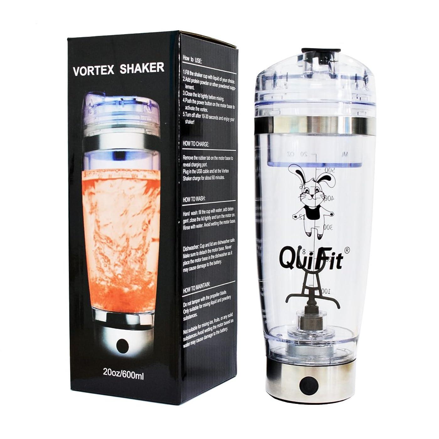 堀プログレッシブ熱望する電気タンパク質振動瓶、QuiFit 20 OZ USB充電式タンパク質スクロールカップ、パウダーシェイクに適した電動ポータブル自動ミキサー、100%リーク防止保証 - BPAなし (600ml)
