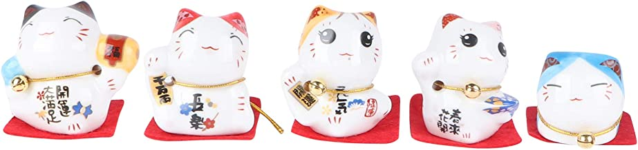KESYOO 5pcs Mini Maneki Neko Set Fengshui Lucky Cats Ornaments Lucky Fortune Cat Statue Collectible Figurines for Attract ...