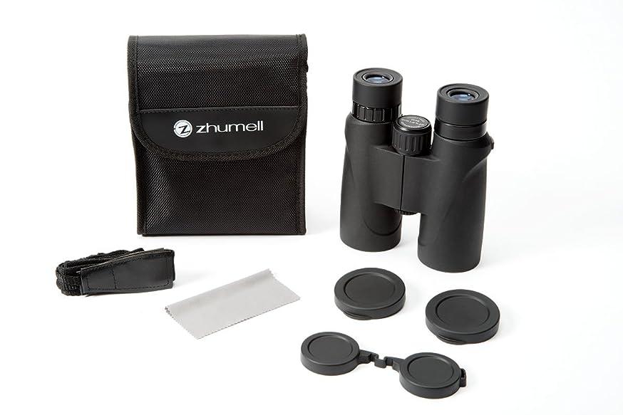 Zhumell ZHUV001-1 8x42 Roof Prism Binocular, Black