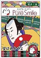 Pure Smile お江戸アートマスク (もみ麻呂)