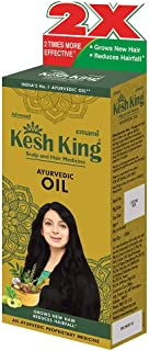 Kesh King Realshoppee Keshking Hair Oil (120 ml)