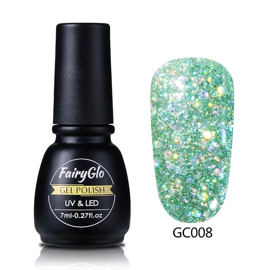 データベース一緒に控えるFairyglo ジェルネイル カラージェル ダイヤモンド系 グリッタージェル 7ml【全61色選択可】
