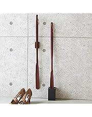 天然木削りだし靴ベラシリーズ ロングタイプ75cm(マグネットタイプ・スタンドタイプ有) H85108