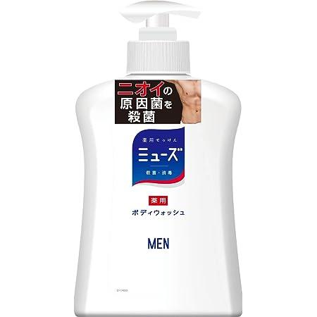 【医薬部外品】ミューズ メン ボディウオッシュ 手洗い 使用可能 洗顔 除菌 殺菌 ボトル ボディソープ 本体 500ml
