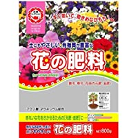 花の肥料 800g