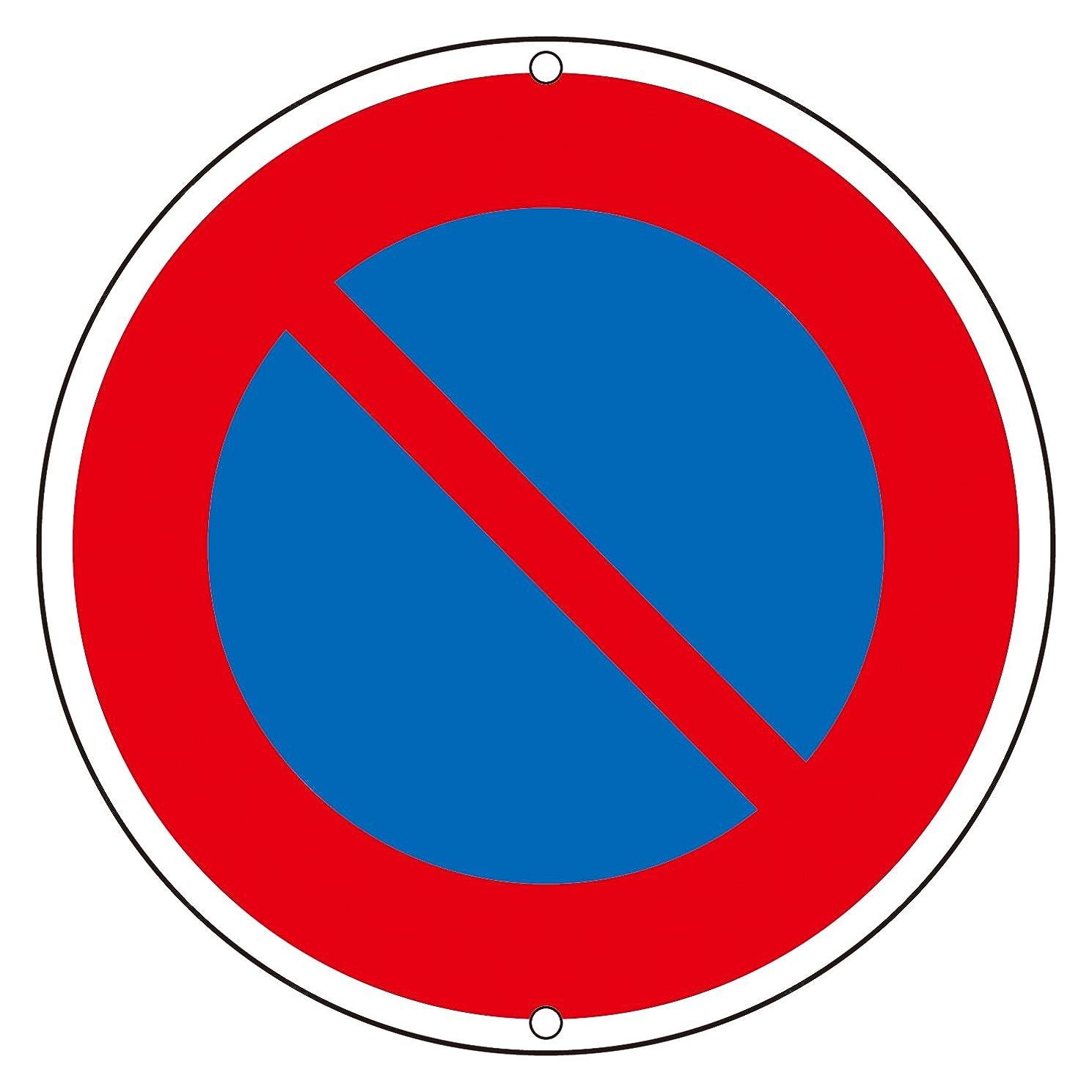 行情熱定数緑十字 道路標識 道路316 駐車禁止 133190