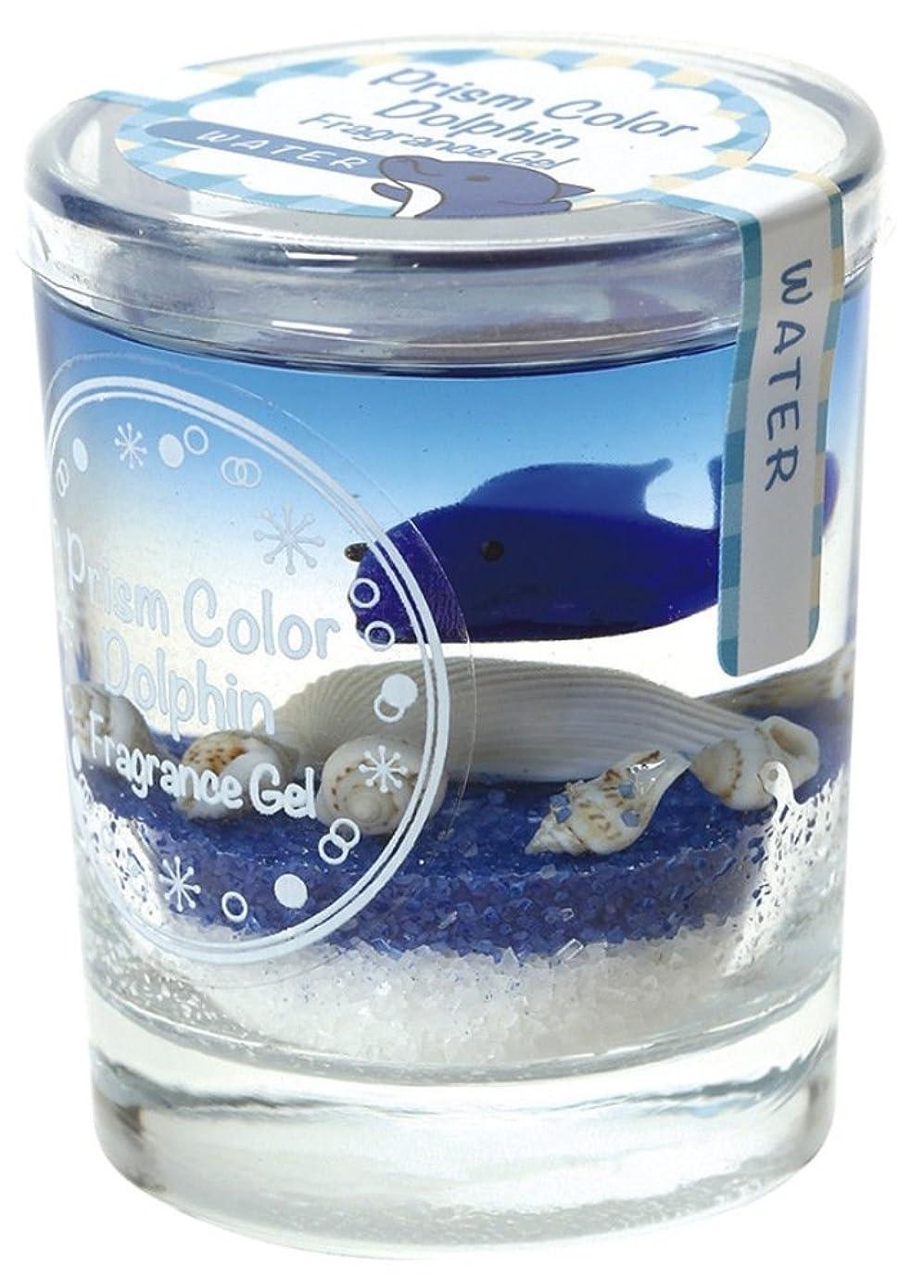 免疫マントルアルカトラズ島ノルコーポレーション フレグランスジェル プリズムカラードルフィン ウォーターの香り OA-PZG-2-1