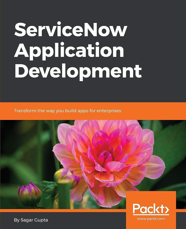 実験失礼踊り子ServiceNow Application Development: Transform the way you build apps for enterprises