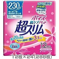 日本製紙クレシア ポイズ 肌ケアパッド 超スリム 特に多い時・長時間も安心用 (230cc) 12枚×24(288枚) 80738