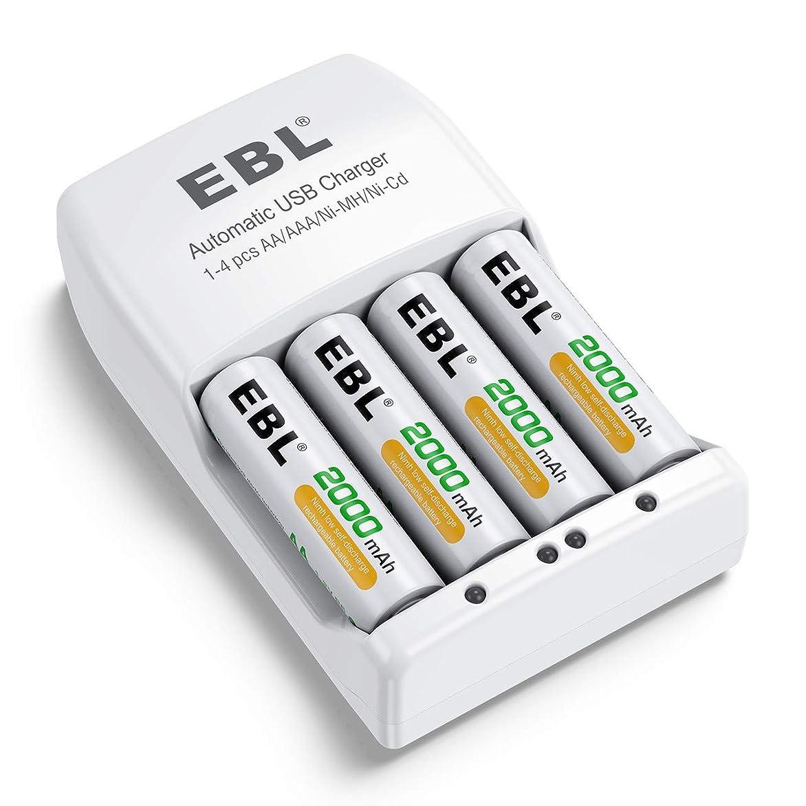 ヘッジ説得力のある肥沃なEBL 単三充電池充電器セット 4スロット充電器+単三2000mAh充電池 単三単四ニッケル水素充電池に対応 充電式電池?充電器パック
