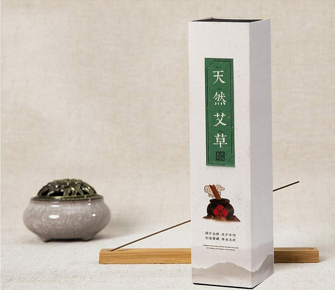 ドレイン弁護草お線香 天然原料 養心安神 香るスティック インセンス お香ギフト よもぎ 21cm 0.75時間