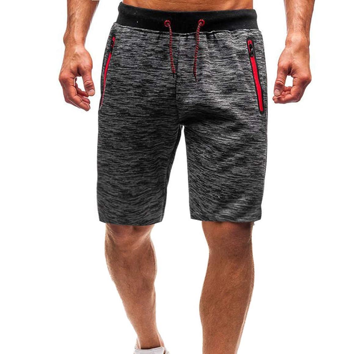 Summer Elastic Pants for Men, Huazi2 Loose Tether Shorts Yoga Sweatpants