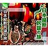 日本縦断民謡の旅 3ULT-302
