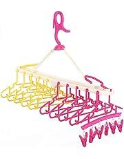 stshell 赤ちゃん10連ハンガー 赤ちゃんハンガー 子供ハンガー 10連 ベビーハンガー ベビーキッズ用10連ハンガー キッズハンガー 洗濯ハンガー ハンガーラック 取り外し 折り畳み 10連ハンガー レッド&イェロー