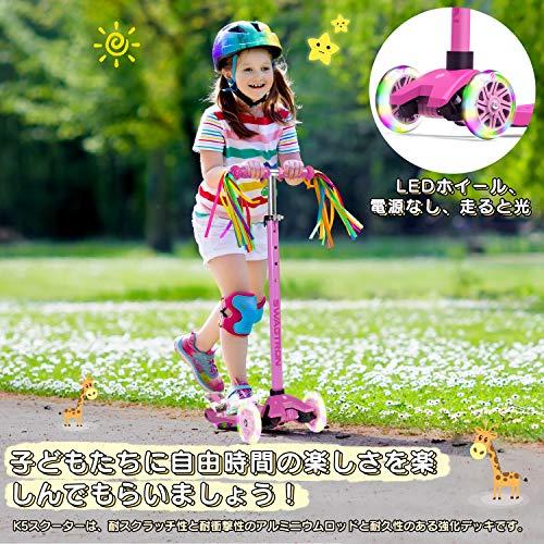 SWAGTRONキックスクーター3輪LED光るホイールキックボード子供用人気4階段調節可能足踏み式持ち運びに便利組立不要キックスクーター三輪後輪ブレーキ安全設計3歳以上日本語説明書付きピンク
