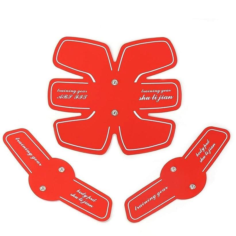 バレーボール学習者暖かさフィットネス腹筋刺激装置トレーナーEMS筋肉トナー筋肉刺激剤腹部調色用ベルト、ホームオフィスUSB充電エクササイズ腹部/腕/脚腹部マッサージ (Color : RED)