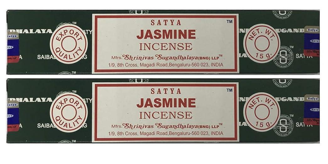 征服する複製ディレクトリSatya Jasminine お香スティック - 2個パック (各15グラム)