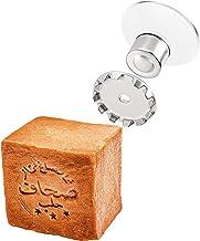 Grüne Valerie uchwyt na mydło, magnes XXL, 250 g, magnetyczny uchwyt na mydło, bez wiercenia, do prysznica, umywalki i łaz...