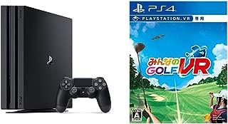 PlayStation 4 Pro ジェット・ブラック 2TB + 【PS4】みんなのGOLF VR(VR専用) セット