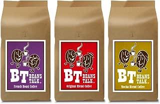 ビーンズ トーク お試しセット コーヒー アソート 3種類 1.5kg (オリジナルブレンド 500g / フレンチブレンド 500g / モカブレンド 500g) (【豆のまま】) 3つの香味が楽しめるセットです