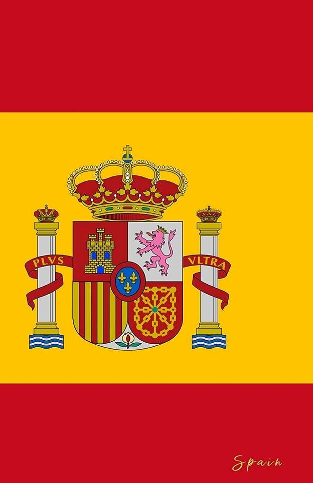 疼痛贅沢な鷹Spain: Flag Notebook, Travel Journal to write in, College Ruled Journey Diary