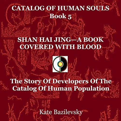 Shan Hai Jing - A Book Covered with Blood audiobook cover art
