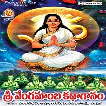 Sri Vengamamba Kathaganam