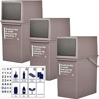 like-it カフェスタイル 浅 フロントオープンダスト CFS-11 全3色の中から選べる3個セット + 分別シール ゴミ箱 ごみ箱 ダストボックス ふた付き おしゃれ ライクイット 分別ステッカー (ブラウン×ブラウン×ブラウン)