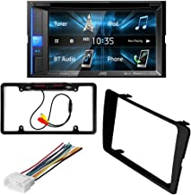 CACHÉ KIT2851 Bundle with Complete Car Stereo Installation Kit with Receiver – Compatible with 2001–2005 Honda Civic – Bluetooth Touchscreen, Backup Camera, Double Din Dash Mounting Kit (5Item)