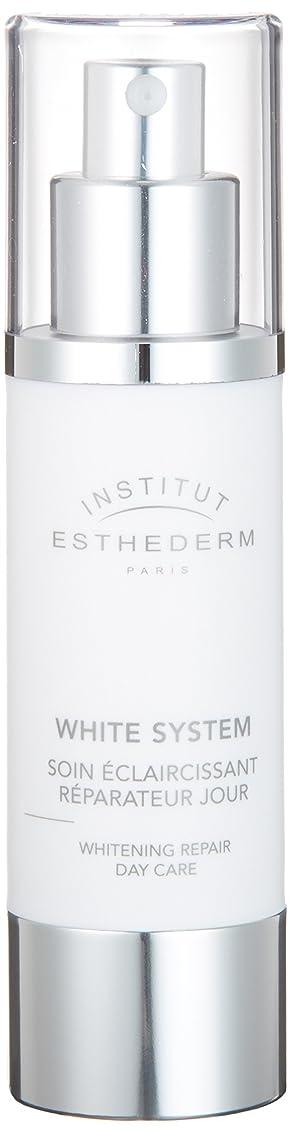 繊維信じる飼い慣らすエステダム(ESTHEDERM) ホワイトデイクリーム 50ml(デイクリーム)