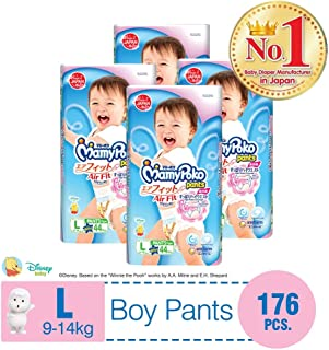 MamyPoko Air Fit Pants Boy, L, Case, 176 Count