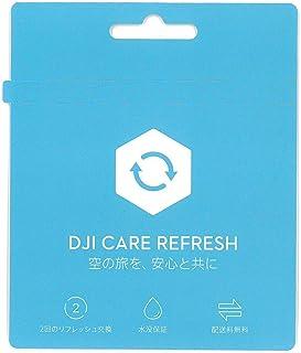DJI Card DJI Care Refresh(Phantom 4 Pro)JP