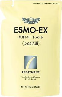 ドクターシーラボ エスモEX薬用トリートメント つめかえ用 400g [薬用ヘアトリートメント] 医薬部外品