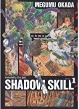 SHADOW SKILL (影技) 1 (バンブー・コミックス)