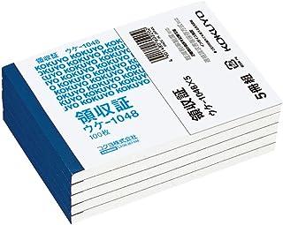 コクヨ 領収証 B7ヨコ 5冊 ウケ-1048NX5