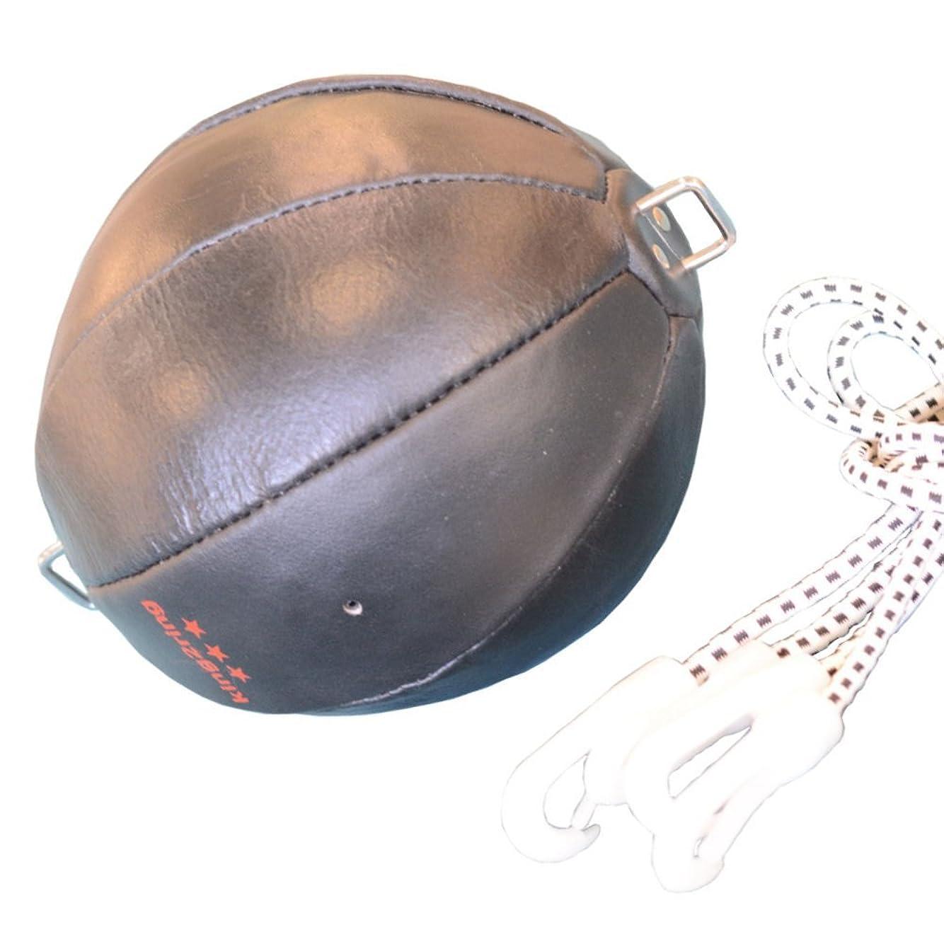 便利復活特殊king2ring ボクシング パンチングボール ダブル 本革 ロープセット PB1500