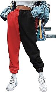 Vectry Damen Farbblock Hose Color Block Entspannte Hosen Freizeithosen Lange Hosen Strecken Haremshose Elastisch Yoga Sport Laufhose Lässige Jogginghose