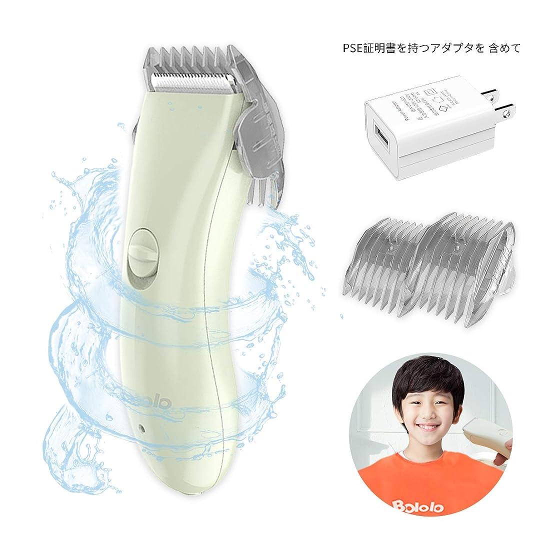 メーカーシート豪華なBOLOLO 子供バリカン こども用 散髪 防水 充電·交流式 緑 BL-2400 PSE証明書を持つアダプタを 含めて (緑白) …