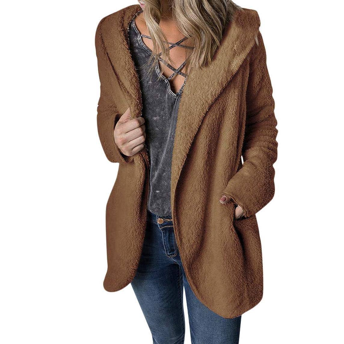Winter Coat Keep Warm Outerwear Hoodie Faux Fur Coat Outwear Women