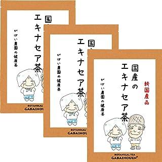 がばい農園 国産 手作り エキナセア茶 2g×30包(お得な3個セット)お茶 ノンカフェイン 健康茶 ティーバッグ
