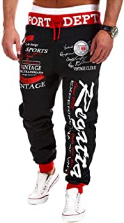 Cottory Men's Hip hop Loose Sweatpants Graffiti Sports Jogger Trousers